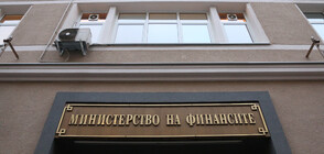 Министерството на финансите и президентът в задочен спор за Бюджет 2021