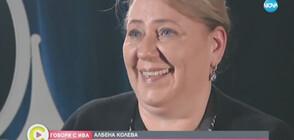 """""""Говори с Ива"""": Албена Колева за изкуството по време на криза"""