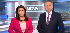 В Новините на NOVA от 19.00 ч. на 16 май очаквайте