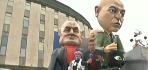 Огромна фигура на ген. Мутафчийски - гвоздеят на карнавала в Габрово (ВИДЕО)