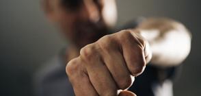 Расте броят на жертвите на домашно насилие у нас