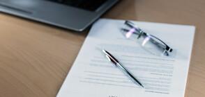 Синдикати и работодатели искат допълнителен отпуск за родителите на деца до 14 години
