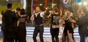 """Големите звезди на българския шоубизнес със своя версия на """"Корона, чао"""" в """"Като две капки вода"""""""