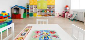 РЗИ не проверява много от частните детски градини в София