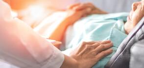 Как повлия COVID-19 на посещенията в болниците?