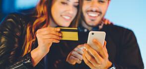 Как да се справим с неочаквани финансови затруднения?