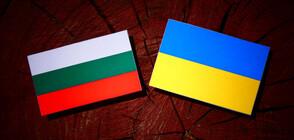 Киев протестира след декларация на София срещу разделянето на Болград