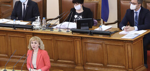 Bulgaria's Parliament elected new National Ombudsman