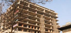 Събарят сградата на бъдещата детска болница, ще строят нова