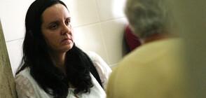 ВКС решава до месец за присъдата на акушерката Емилия Ковачева