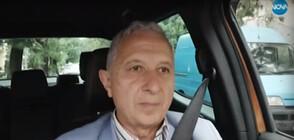 """Проф. Герджиков в """"Карай направо"""": България има нужда от силна лява партия"""
