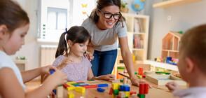 Яслите и детските градини в София вече са готови да отворят врати