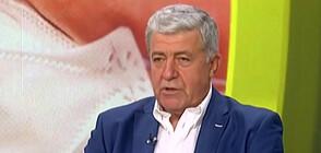 Проф. Генчо Начев: Успяхме да избегнем съдбата на САЩ и Италия, благодарение на правилната стратегия