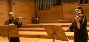 Музиканти от Софийската филхармония с поздрав за 24 май (ВИДЕО)