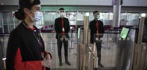 Франция обяви 14-дневна карантина за пристигащите от Великобритания и Испания