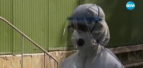 Лекарка от Афганистан застана на първа линия в борбата с COVID-19