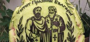 Кое е общото между един българин в Испания, динята, тайландското мукимоно и 24 май? (СНИМКИ)