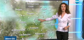 Прогноза за времето (25.05.2020 - обедна)