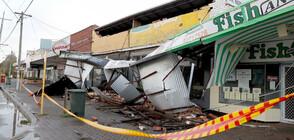 Австралия беше ударена от най-жестоката буря от 10 години насам (СНИМКИ)