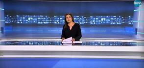 Новините на NOVA (25.05.2020 - следобедна)