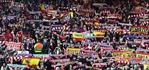 Футболен мач довел до смъртта на 41 души, заразени с COVID-19