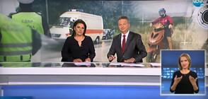 Новините на NOVA (25.05.2020 - централна)