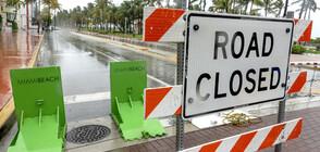 Проливен дъжд наводни части от щата Флорида