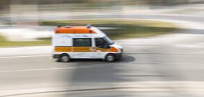 Кола блъсна майка с малко дете във Варна, шофьорът избяга