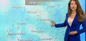 Прогноза за времето (26.05.2020 - обедна)