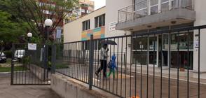 14% от децата, посещаващи градини в София, са отишли в първия ден от отварянето им