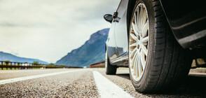 Предлагат промени в Закона за движение по пътищата