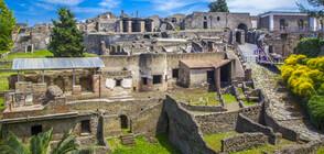 Най-запазеният античен град в света Помпей отново приема посетители (КАДРИ ОТ ДРОН+СНИМКИ)