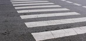 """Хванаха шофьора, който блъсна майка с дете на """"зебра"""" и избяга"""