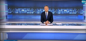 Новините на NOVA (26.05.2020 - следобедна)