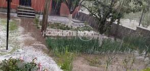 Градушка удари на няколко места в България (ВИДЕО+СНИМКА)