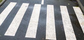 Шест години затвор за шофьор, убил момиче на пешеходна пътека в Сливен