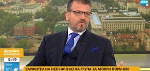 Калин Георгиев: Пътните полицаи от разследването на NOVA са нарушили Етичния кодекс на служителите на МВР