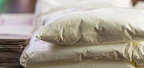 "Нови над 320 кг кокаин са открити в ""Студентски град"""