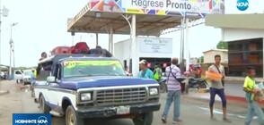 Повече от 60 държави събраха 3,4 млрд. долара спешна помощ за Венецуела