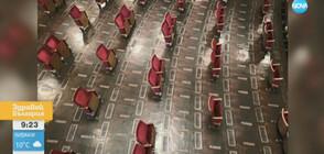 Как ще работи Сатиричният театър след отварянето му?