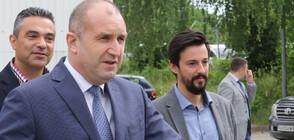 Президентът Румен Радев пристигна в Садово