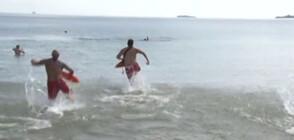 Напрежение сред спасителите на морето
