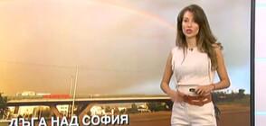 Прогноза за времето (27.05.2020 - обедна)