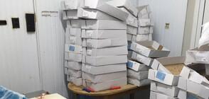 Иззеха 1 тон месо без документи от цех в село Караджово (СНИМКИ)