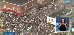 Бунтове в САЩ заради убит от полицията мъж (ВИДЕО)