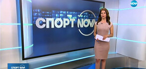 Спортни новини (27.05.2020 - централна)