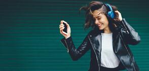 Топ 10 песни, които ни правят щастливи (ВИДЕО)