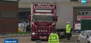 Арестуваха 26 души заради смъртта на мигранти в камион