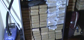 Как е внесен 320 кг кокаин в жилищен блок?
