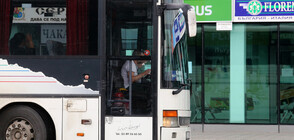Автобуси с по двама души пътуват от София до Варна